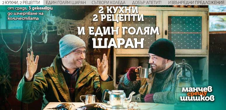 http://www.lidl.bg/bg/513.htm?id=451