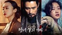 Film Korea tayang Juli Agustus 2015