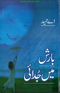 Barish Mein Judai Urdu Novels By A Hameed pdf