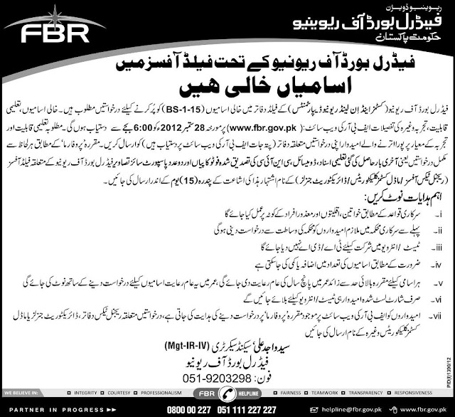 FBR Federal Board of Revenue Pakistan Jobs