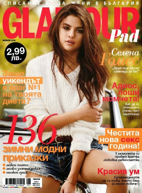 Magazine Cover : Selena Gomez Magazine Photoshoot Pics on Glamour Magazine Bulgaria January 2014 Issue
