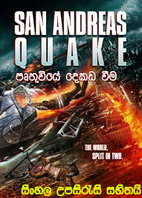 San Andreas Quake 2015 Sinhala Subtitle Movie Watch Online