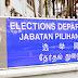 新加坡5月大选?