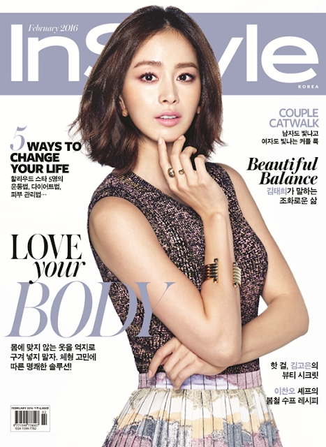 Actress, @ Kim Tae Hee - InStyle Korea, February 2016