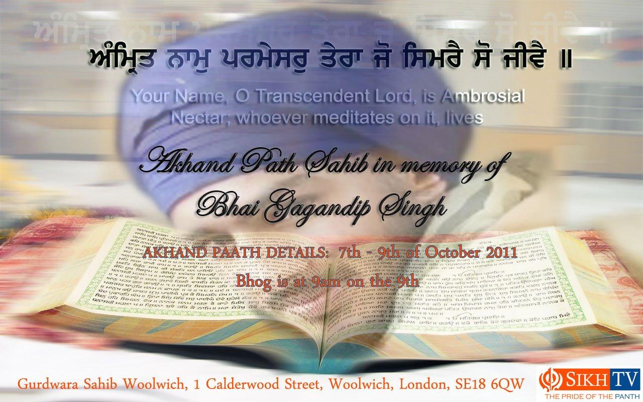 Akhand Path Invitation In Punjabi - Free Custom Invitation Template Design | Verrado Drift