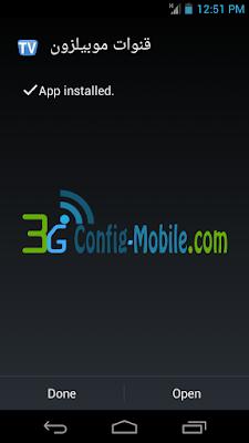تطبيق لمشاهدة قنوات موبيلزون