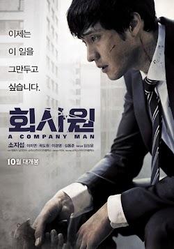 Sát Thủ Máu Lạnh - A Company Man (2012) Poster