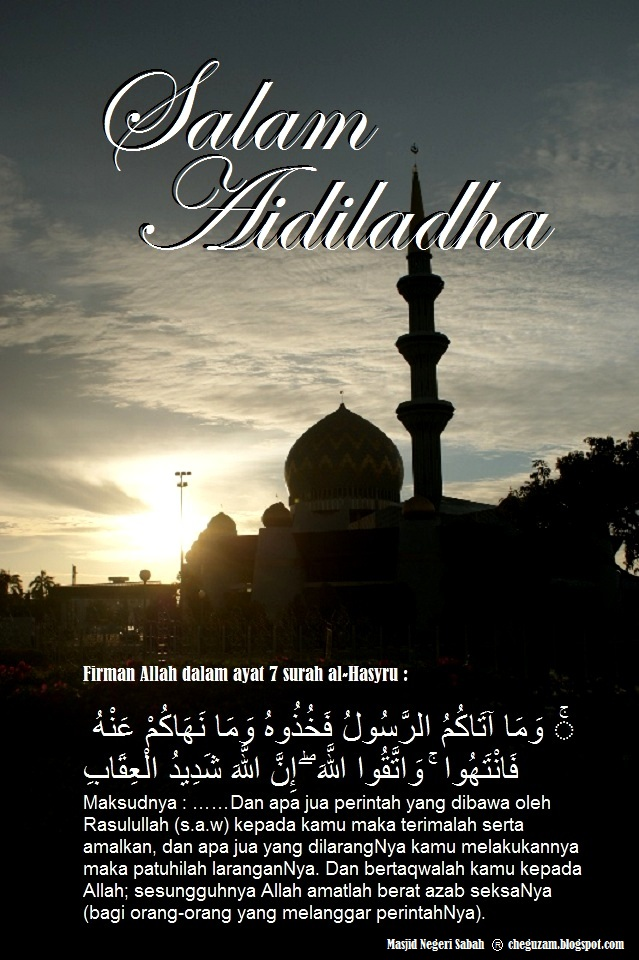 Salam Aidiladha 2011   ! Chegu Zam