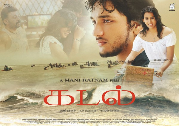 Kadal - Movie Review