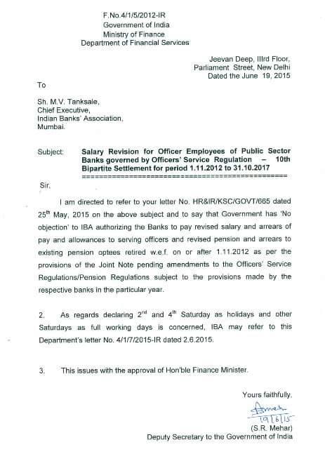 Approval of salary revision for officers of bank 10th bipartite approval of salary revision for officers of bank 10th bipartite settlement altavistaventures Gallery