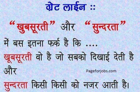 Mahan Vichar Dhara Naitik Siksha