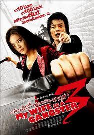 Vợ Tôi Là Gangster 3