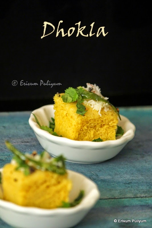 Instant Dhokla /Savory Steamed Cake with Seasoning