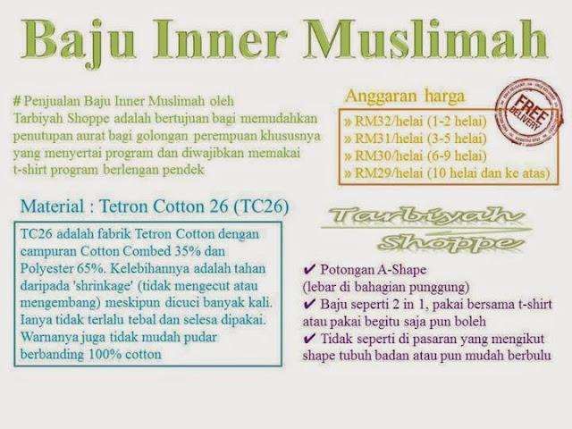 Baju Inner Muslimah Murah Untuk Diborong