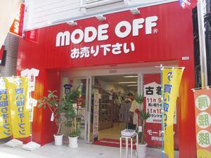 http://chofu.com/_ms/modeoff/