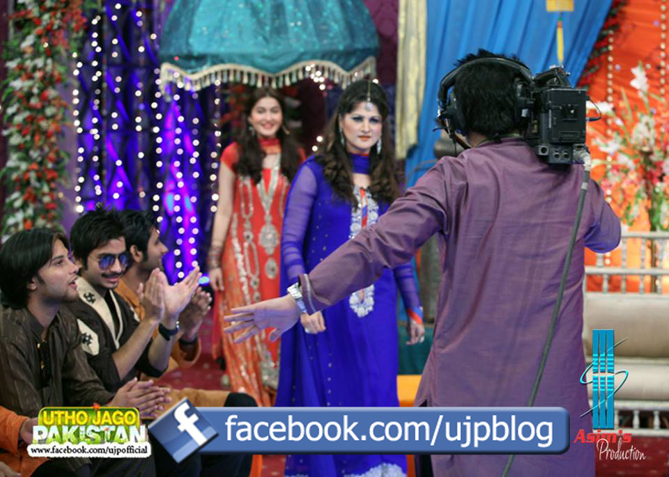 weeding-week-day-5-utho-jago-pakistan