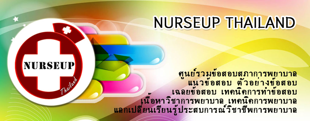 nurseup thailand