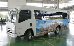 New Isuzu Microbus elf
