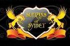 Sylhet Royals