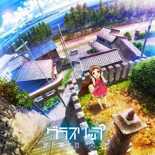 "Glasslip Original Soundtrack ""Ongaku no Kakera"" Download"