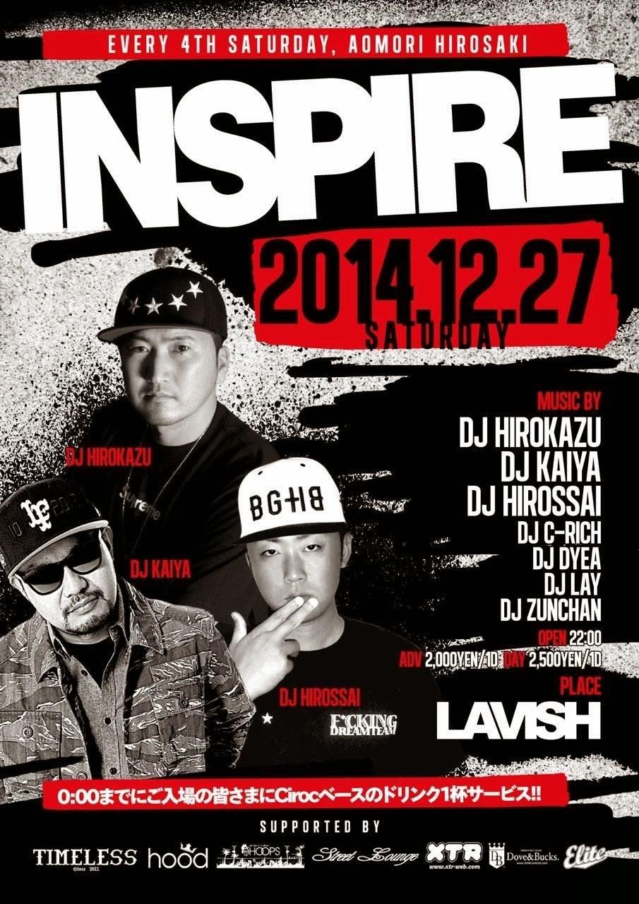 12.27 INSPIRE