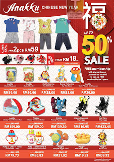 Anakku Baby Outlet Chinese New Year Sale