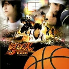 Hot Shot (Basketball Fire)