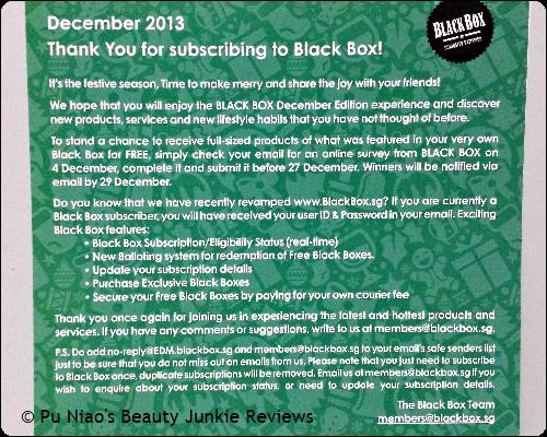 Black Box December