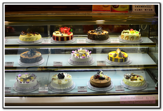 大型蛋糕區