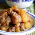 Braised Pork with Pineapple Recipe (Thịt Heo Kho Dứa)