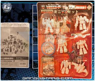Takara Hasbro Transformers Decoys Japanese keshi gomu トランスフォーマー decoy rubber