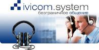 Видео-Презентация, Online