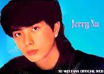 就是愛徐瑋音樂會家族 Jerry Xu 42張音樂專輯介紹