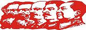 BIBLIOTECA Marxista- Leninista- Maoísta