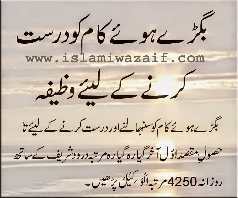 allah names with meaning in urdu pdf