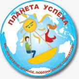 Сайт МОУ СОШ №101 г.Краснодара