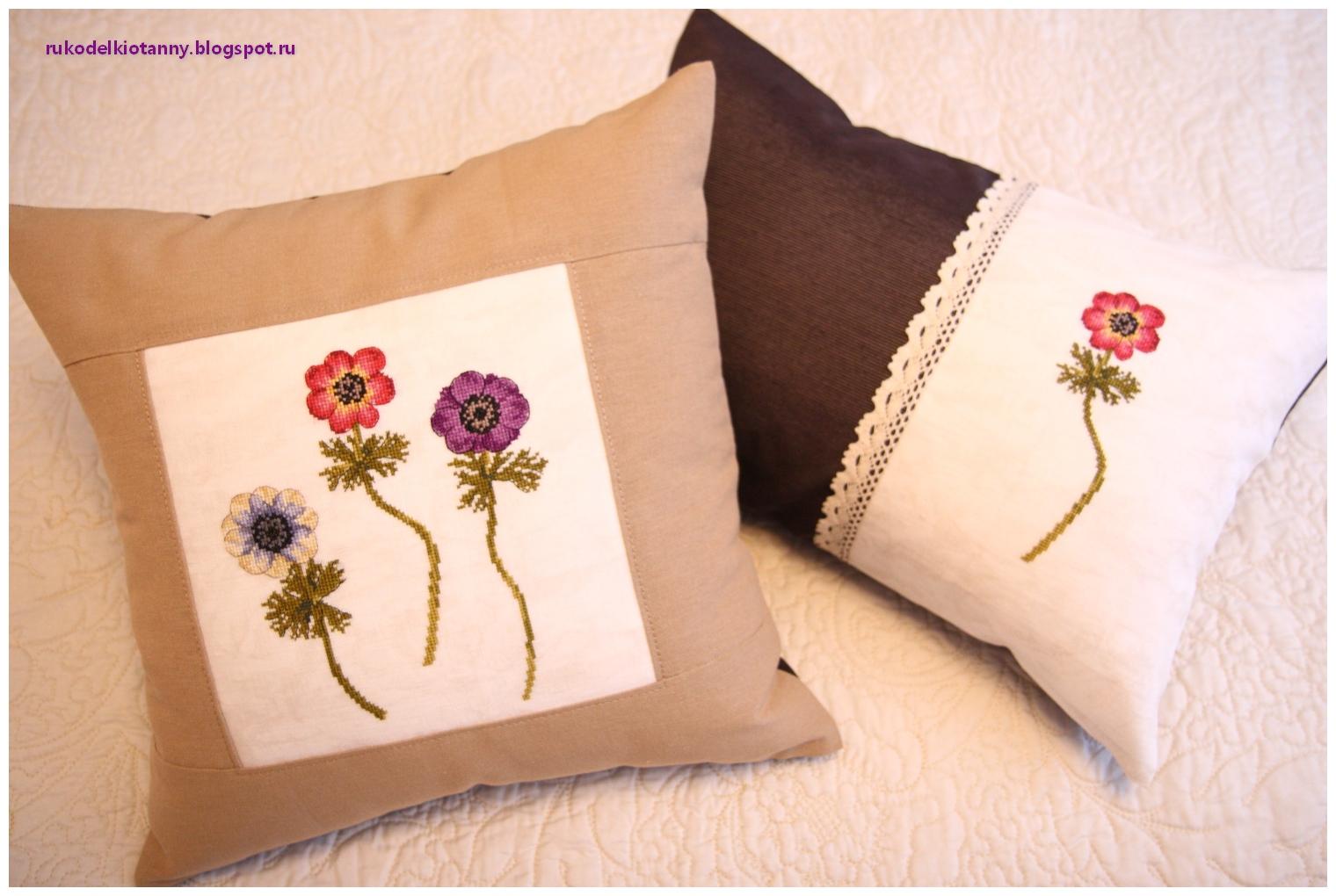 вышивка цветы