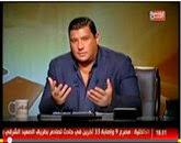 برنامج مع إسلام من تقديم إسلام البحيرى - -  الأحد 19-10-2014