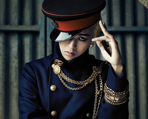 G-Dragon - Mini Album Vol. 1 One Of A Kind