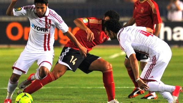 مشاهدة مباراة الاهلى والزمالك 29-1-2015 الدورى الممتاز فى الديربى والكلاسيكو المصرى