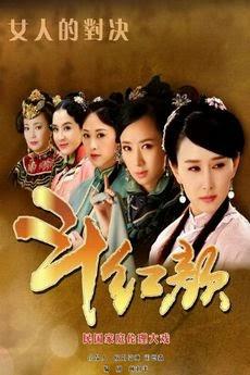 Mỹ Nhân Thiên Hạ - Beauty Empire