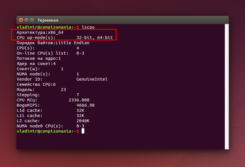 Как сделать чтобы виндовс 7 32 бит видел всю оперативную память