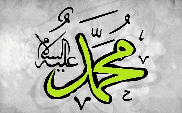 Kuran'ın Peygamberi Ümmetini Çok Severdi !