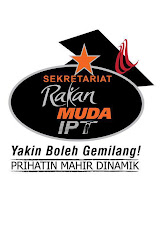 Logo SRM UPSI
