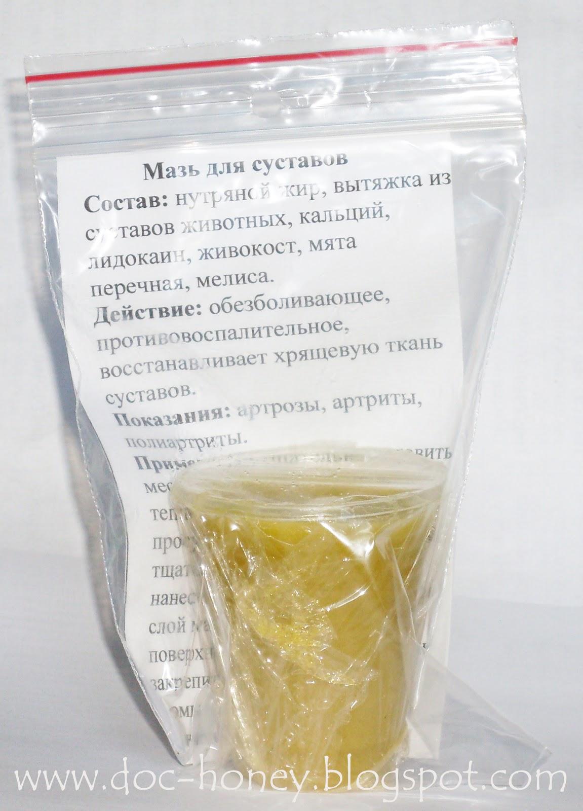Мята перечная  лечебные свойства и противопоказания