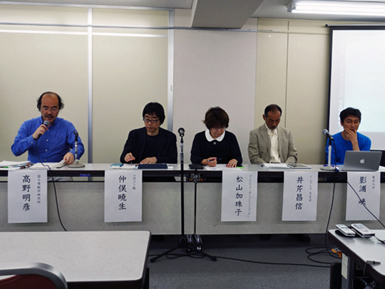 新世代コンテンツメディア研究会 総括討論会