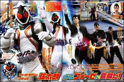 Kamen Rider Fourze Opening Theme Confirmed!