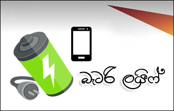 http://www.aluth.com/2015/09/how-to-save-smart-mobile-phone-battery-life.html