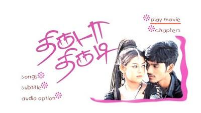 Thiruda Thirudi (2008) - Tamil Movie