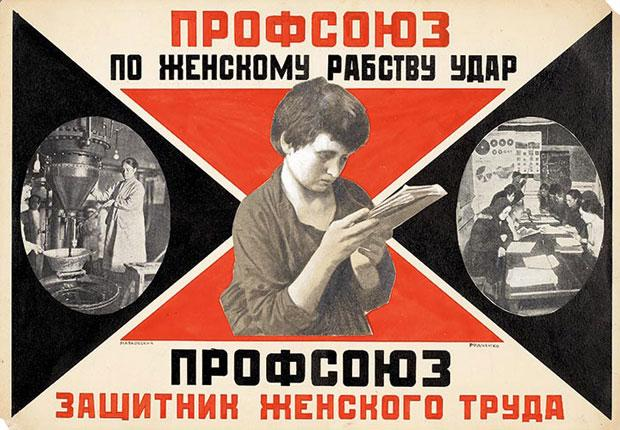 political and social changes and russian revolution history essay Lse rb feature essay: the centenary of the russian revolution by geoffrey  swain  a short history of the russian revolution (ib tauris, 2017), geoffrey  swain  that the social upheaval of this period had changed russia for the better   when liberal politicians accepted the tsar's derisory concessions.